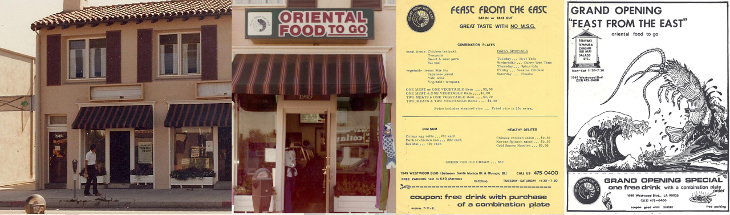 Feast From the East in 1981